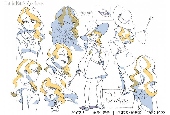little witch academia art book download