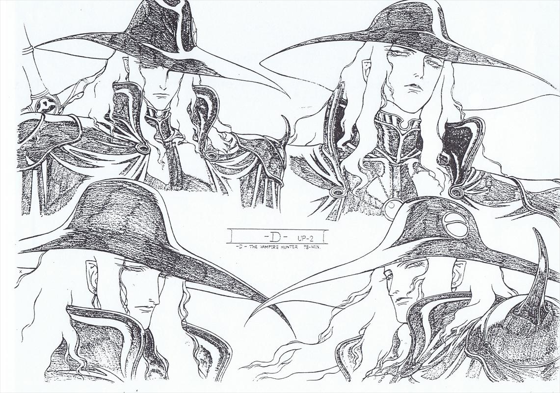 Vampire hunter d hentai consider