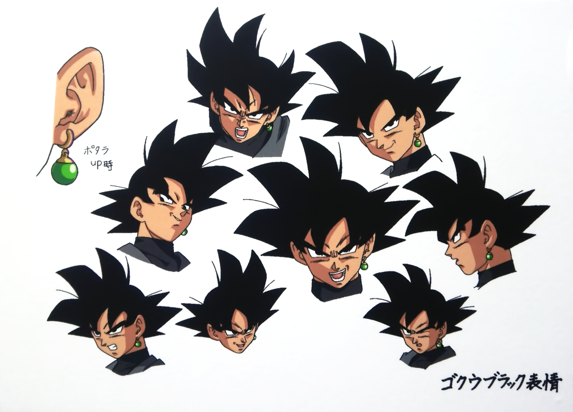 Character Design Dragon Ball Z : Tadayoshi yamamuro dragon ball series super