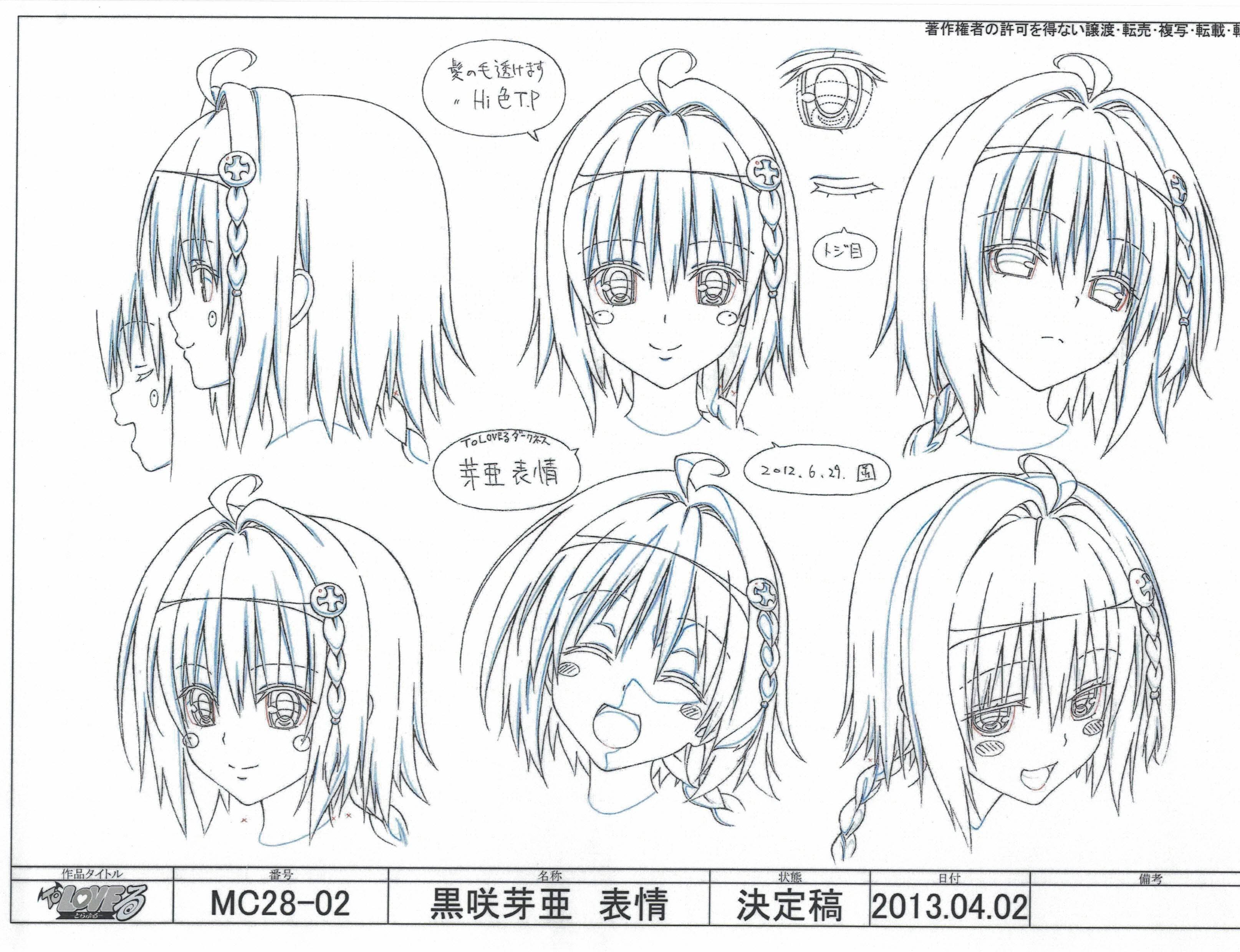 Character Design Page : Character design page sakugabooru