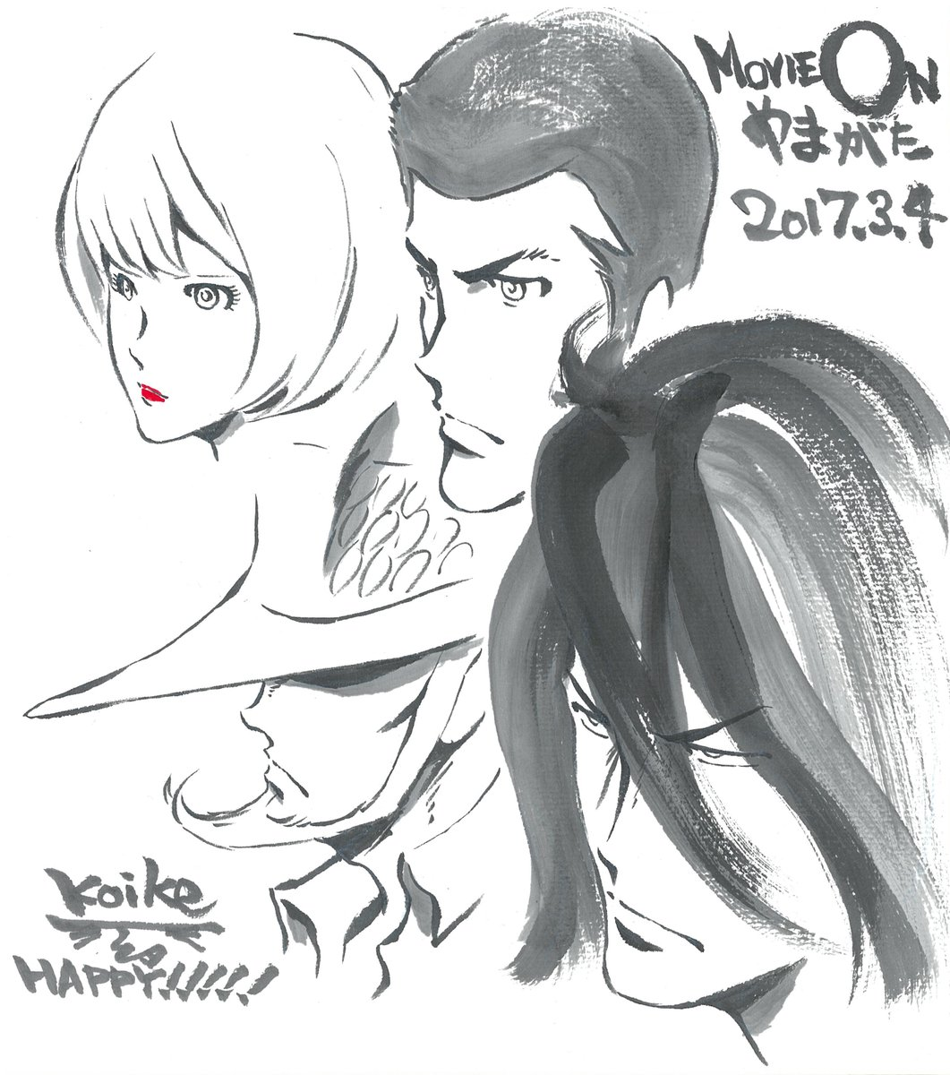 illustration lupin_iii lupin_iii:_chikemuri_no_ishikawa_goemon takeshi_koike web