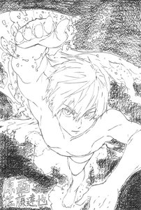 Rating: Safe Score: 2 Tags: free! high_speed! illustration tatsuya_satou User: Ashita