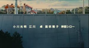 Rating: Safe Score: 17 Tags: animated crowd running shinji_otsuka walk_cycle whisper_of_the_heart User: dragonhunteriv