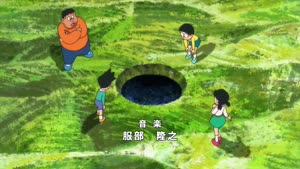 Rating: Safe Score: 22 Tags: animated background_animation doraemon doraemon_(2005) doraemon:_nobita_no_getsumen_tansaki presumed yoshimichi_kameda User: belal