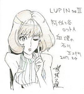 Rating: Safe Score: 3 Tags: hisao_yokobori illustration lupin_iii lupin_iii:_chikemuri_no_ishikawa_goemon web User: Ashita