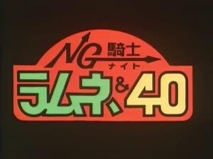 Rating: Safe Score: 8 Tags: animated fighting koji_ito mecha ng_kishi_ramune_&_40 osamu_tsuruyama rotation running User: ◯PMan