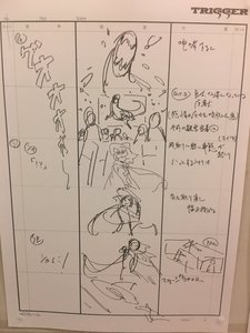 Rating: Safe Score: 21 Tags: little_witch_academia little_witch_academia_tv production_materials storyboard yoh_yoshinari User: alexswak