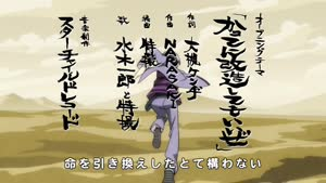Rating: Safe Score: 10 Tags: animated artist_unknown effects explosions fighting impact_frames katteni_kaizo lightning smoke tatsuya_yoshihara User: Ashita