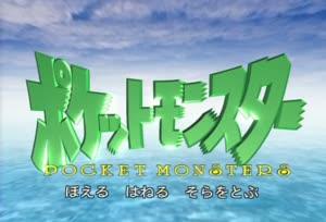 Rating: Safe Score: 24 Tags: animated creatures effects liquid masaaki_iwane pokemon pokemon_(1997) smears User: Ashita