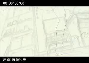 Rating: Safe Score: 39 Tags: animated genga line_novel production_materials toshiyuki_sato User: Ashita