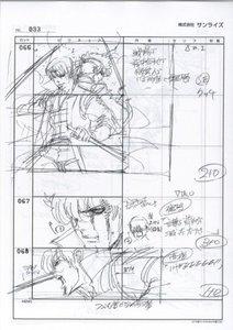 Rating: Safe Score: 0 Tags: gintama storyboard susumu_nishizawa User: YGP