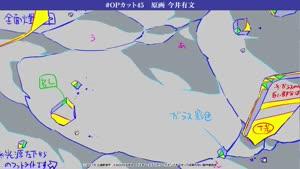 Rating: Safe Score: 147 Tags: animated arifumi_imai boogiepop_wa_warawanai genga production_materials User: MMFS