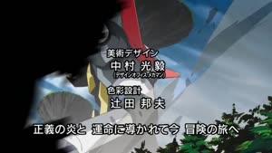 Rating: Safe Score: 15 Tags: animated artist_unknown effects gaiking:_legend_of_daiku-maryu keisuke_watabe liquid mecha smoke User: Ashita