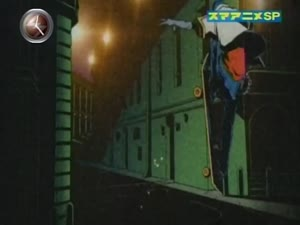 Rating: Safe Score: 11 Tags: animated effects fighting smanime takeshi_koike User: dragonhunteriv