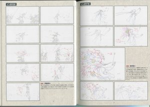Rating: Safe Score: 3 Tags: genga hidetsugu_ito kouichi_arai sword_of_the_stranger User: paeses