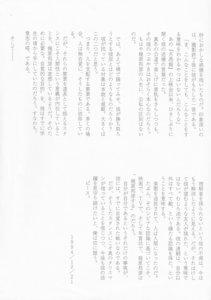 Rating: Safe Score: 0 Tags: kunihiko_ikuhara youji_enokido User: Good_Haro
