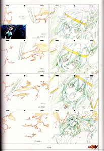 Rating: Safe Score: 8 Tags: genga hironori_tanaka presumed senki_zesshou_symphogear senki_zesshou_symphogear_gx User: SakugaDaichi