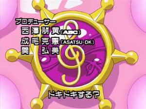 Rating: Safe Score: 2 Tags: animated effects fabric motto!_ojamajo_doremi ojamajo_doremi presumed sushio User: chii