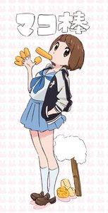 Rating: Safe Score: 14 Tags: illustration kill_la_kill sushio User: Shinenboy