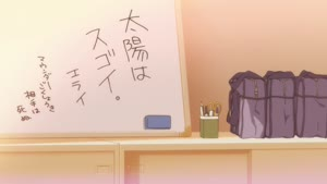 Rating: Safe Score: 0 Tags: animated artist_unknown character_acting yuyushiki User: Ashita