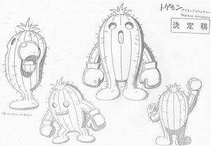 Rating: Safe Score: 4 Tags: character_design digimon_adventure katsuyoshi_nakatsuru production_materials settei User: dicarj18