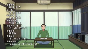 Rating: Safe Score: 11 Tags: animated artist_unknown character_acting tamako_market User: gemonsw