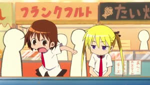 Rating: Safe Score: 4 Tags: animated atsushi_saito character_acting kill_me_baby smears User: kViN
