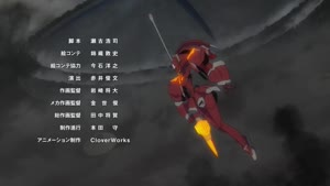 Rating: Safe Score: 100 Tags: animated artist_unknown background_animation cgi creatures darling_in_the_franxx debris effects explosions fighting fire flying impact_frames isao_hayashi liquid mecha presumed shuhei_handa smears smoke sparks wind User: Bloodystar