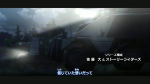 Rating: Safe Score: 1 Tags: animated cgi creatures debris effects keisuke_watabe lightning puzzle_&_dragons_cross vehicle User: Ashita