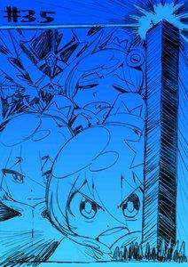 Rating: Safe Score: 7 Tags: hiroyuki_imaishi illustration uchuu_patrol_luluco web User: Xmax360