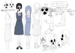 Rating: Safe Score: 6 Tags: character_design flip_flappers kiyotaka_oshiyama production_materials settei User: Ashita