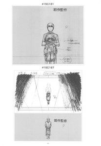 Rating: Safe Score: 3 Tags: artist_unknown genga layout masayoshi_tanaka production_materials toradora User: