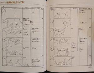 Rating: Safe Score: 0 Tags: naruto naruto_shippuuden storyboard toshiyuki_tsuru User: Chytharo