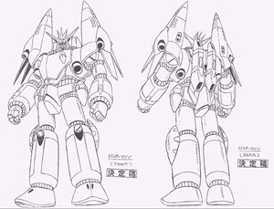 Rating: Safe Score: 3 Tags: artist_unknown mecha mechanical_design settei top_wo_nerae!_gunbuster User: darkspike90