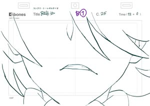 Rating: Safe Score: 156 Tags: animated bahi_jd concrete_revolutio_choujin_gensou effects fire genga User: liborek3