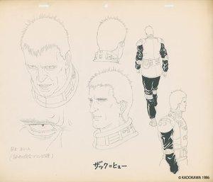 Rating: Safe Score: 0 Tags: character_design manie_manie:_meikyuu_monogatari running_man settei yoshiaki_kawajiri User: MMFS
