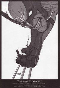 Rating: Safe Score: 9 Tags: illustration kozaki_yuusuke superhero2_(doujinshi) User: Kraker2k