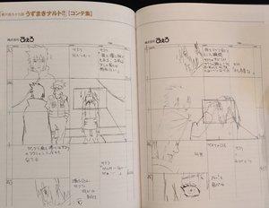 Rating: Safe Score: 1 Tags: hayato_date naruto naruto_shippuuden storyboard User: Chytharo