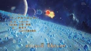 Rating: Safe Score: 6 Tags: 3d_background animated cgi effects kenichi_konishi nandaka_velonica smears sparks User: Alemisty