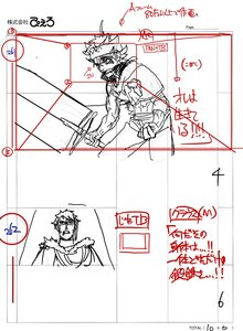 Rating: Safe Score: 3 Tags: black_clover storyboard tatsuya_yoshihara User: Gem