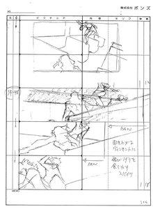 Rating: Safe Score: 16 Tags: cowboy_bebop cowboy_bebop_the_movie presumed storyboard yutaka_nakamura User: MMFS