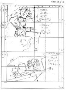 Rating: Safe Score: 13 Tags: cowboy_bebop cowboy_bebop_the_movie presumed storyboard yutaka_nakamura User: MMFS