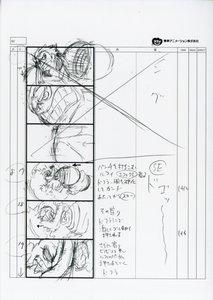 Rating: Safe Score: 24 Tags: one_piece production_materials storyboard toshinori_fukazawa User: Ashita