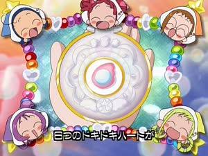 Rating: Safe Score: 11 Tags: animated dancing effects ojamajo_doremi ojamajo_doremi_dokkaan! presumed sushio User: chii