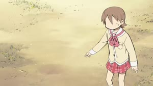 Rating: Safe Score: 63 Tags: animated artist_unknown effects impact_frames nichijou running smears smoke User: kViN