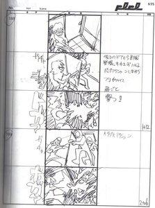 Rating: Safe Score: 7 Tags: flcl hiroyuki_imaishi storyboard User: Xmax360