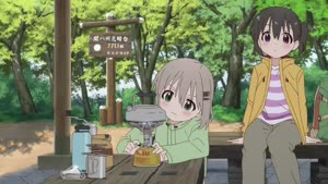 Rating: Safe Score: 33 Tags: animated artist_unknown character_acting effects hair liquid yama_no_susume yama_no_susume:_third_season User: Skrullz