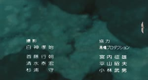 Rating: Safe Score: 23 Tags: animated debris effects flying nausicaä_of_the_valley_of_the_wind yoshinori_kanada User: moh_algoblan