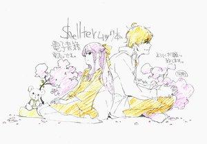 Rating: Safe Score: 3 Tags: illustration megumi_kouno shelter User: Ashita