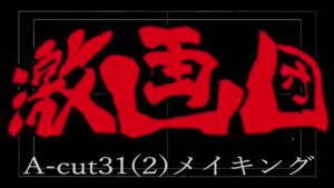 Rating: Safe Score: 6 Tags: artist_unknown genga genga_comparison kuchuu_gunkan_atlantis mecha production_materials User: FAR